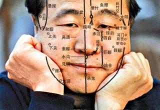 Иглонакалывание: почему китайские писатели не верят традиционной медицине