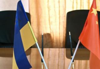 Украина получит от Китая 50 млн юаней на соцпроекты
