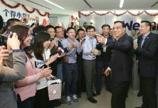 Tencent запустила первый онлайн-банк в Китае