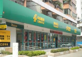 Почтовый сберегательный банк Китая планирует выход на IPO в 2016 году