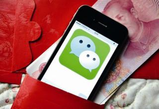 Виртуальные хунбао стали новым трендом в Китае