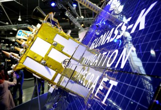 Роскосмос будет сотрудничать с Китаем в сфере спутниковой навигации