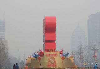Пекин встретит год Козы в смоге