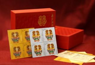 Почта Китая выпустила марки в честь года Золотой Козы