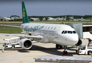 Китайский лоукостер намерен ввести в самолетах стоячие места