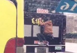 Видео: парень из провинции Хубэй экономит 1 юань