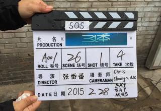 Начались съемки фильма по китайскому научно-фантастическому роману «Задача трех тел»