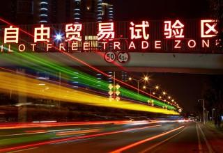 Три новые зоны свободной торговли будут созданы в Китае