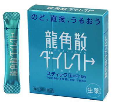 японское лекарство от простуды