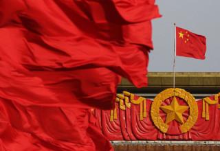В Китае открылась сессия высшего законодательного органа страны