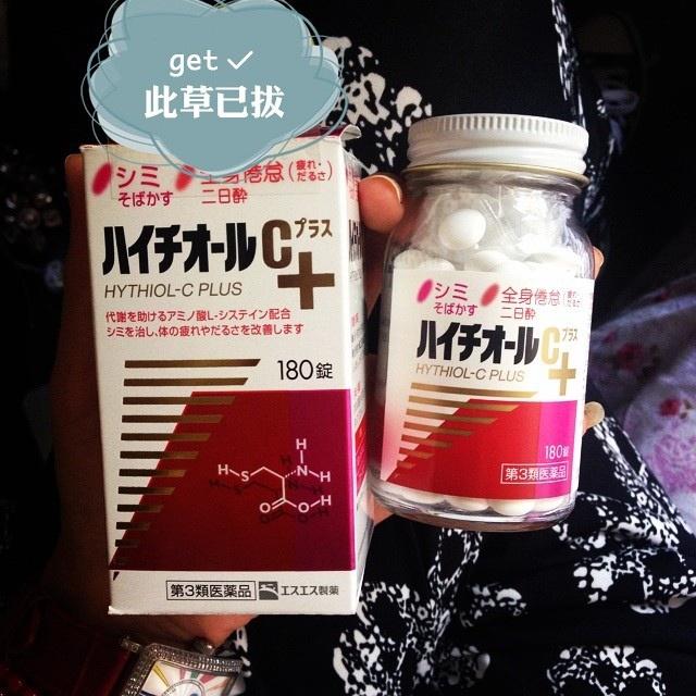отбеливающие драже лекарство из Японии
