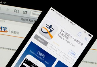 Как зарегистрировать аккаунт на Alipay