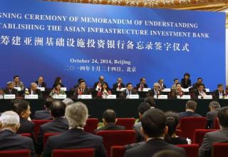 Деловые новости Китая за неделю: европейские страны в АБИИ и китайский офис «Яндекса»