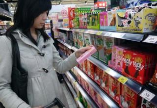 Тайвань расследует незаконный импорт продуктов из Фукусимы