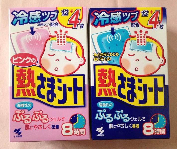 жаропонижающие пластыри кобаяши япония