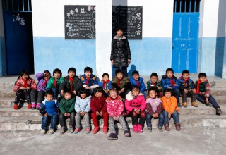Жизнь маленькой начальной школы в горах Китая