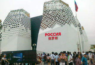 Северо-Восточный Китай увидел новые шансы для импорта российских товаров