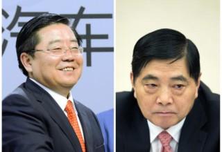 Главу китайского автоконцерна FAW и высокопоставленного чиновника обвинили в коррупции