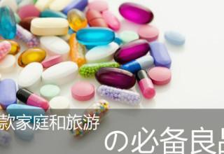 12 волшебных лекарств: зачем китайцы ездят в Японию