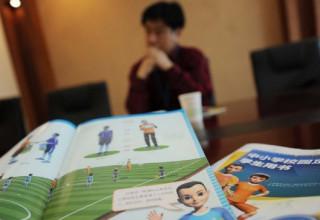 Первый китайский учебник по футболу для школьников появится в сентябре