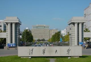 Два китайских университета взлетели в рейтинге лучших вузов мира