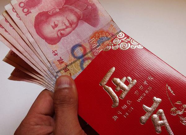 хунбао красные конверты
