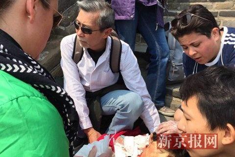 туриста из Канады случайно убила китаянку на Великой стене