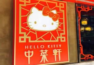 В Гонконге открылся первый в мире Hello Kitty-ресторан китайской кухни