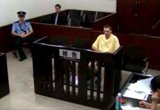 Китайский суд может вынести смертный приговор иностранцу за 3 кг метамфетамина