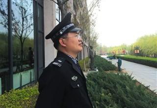 Охранника Центральной академии драмы в Пекине уволили после книги о красоте