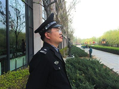 китайский охранник уволен за книгу