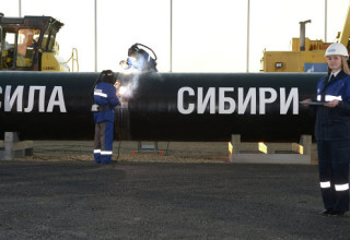 Строительство газопровода «Сила Сибири» займет не более 6 лет