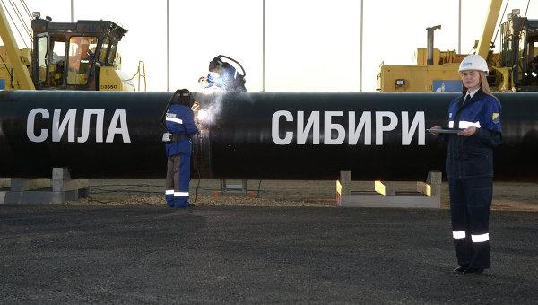 Сила Сибири, газ