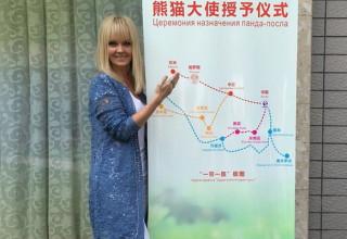 Певица Валерия стала послом большой панды в России