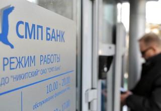 UnionPay отказалась выпускать карты попавшего под санкции СМП банка