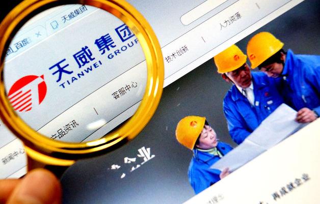 китай банкротство