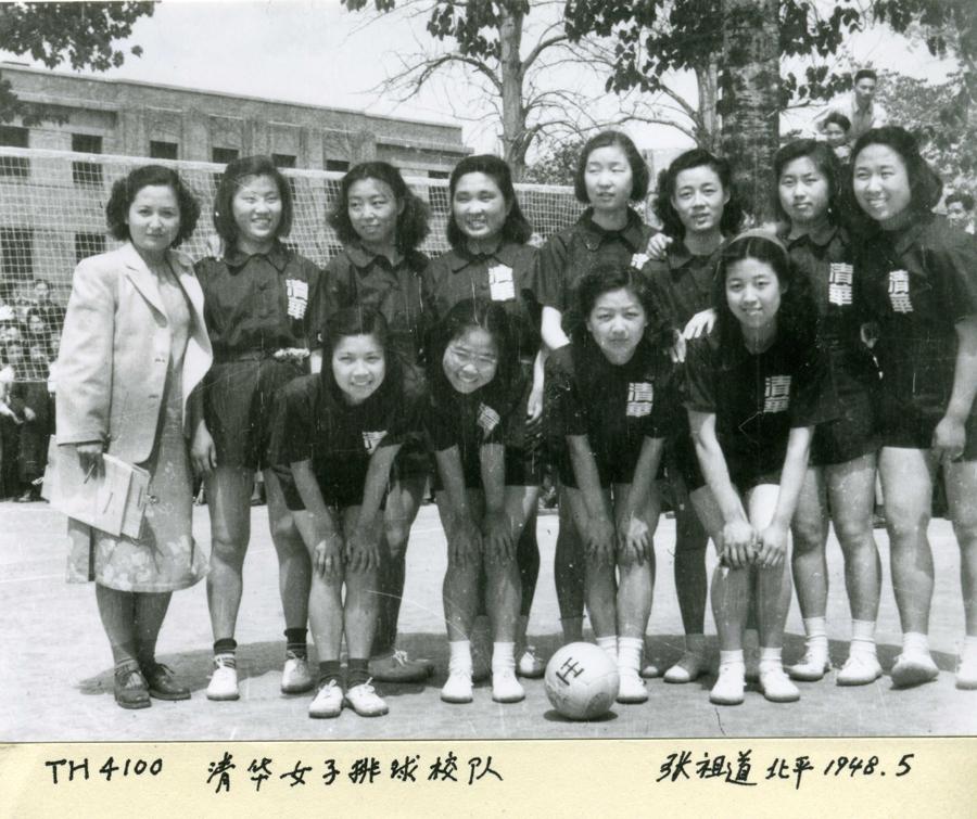 китайская форма история