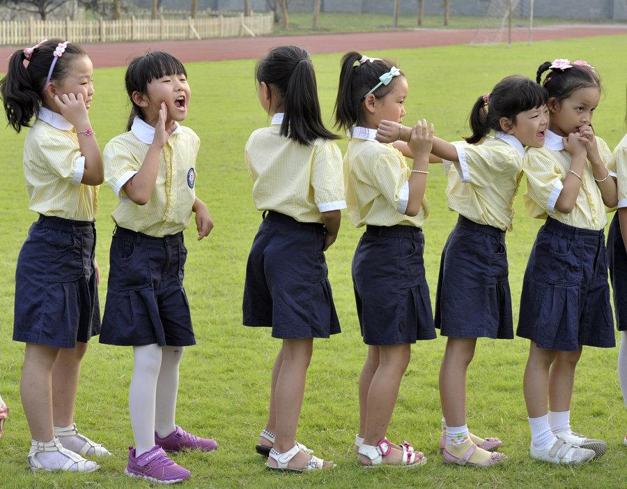 нанкин школьницы