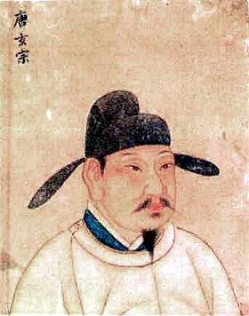 Основатель праздника Цинмин, танский император Сюань-цзун