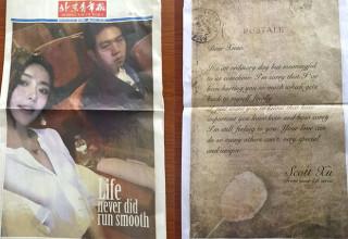 Молодой китаец потратил 500 000 юаней на извинения перед девушкой в газете