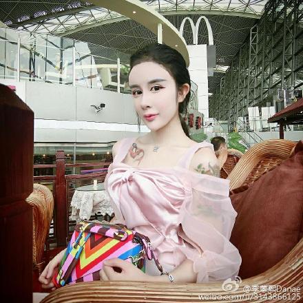 китаянка пластическая операция
