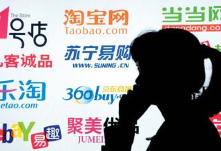 Китайские товары составили 70% зарубежных онлайн-покупок россиян