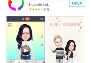 Китайское приложение MyIdol для создания 3D-копий самих себя стало популярным в мире