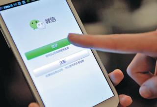 Жен китайских военных попросили не выдавать секретную информацию в WeChat