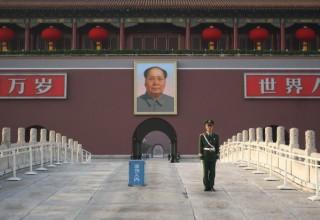 Китаец получил 14 месяцев тюрьмы за осквернение портрета Мао