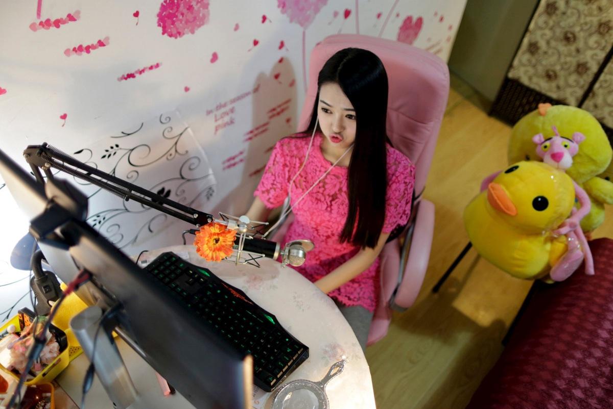 онлайн знакомство Китай