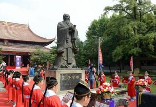 В провинции Шаньдун прошла традиционная церемония поминовения Конфуция