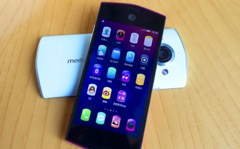 Смартфон Meitu M4