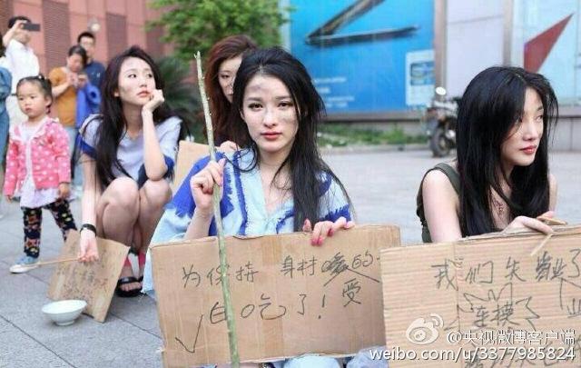 модели протестуют в китае