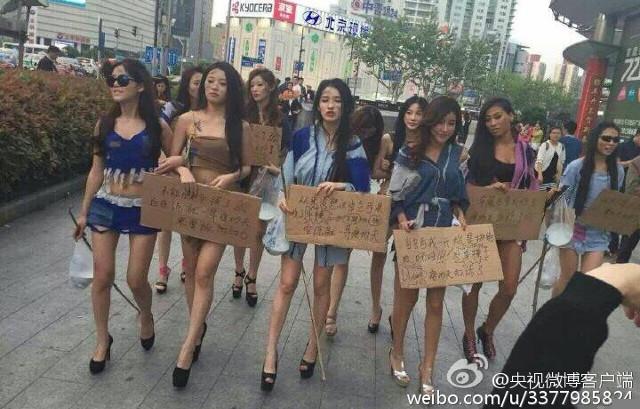 китайские модели